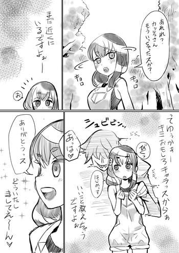 hajime chan honpen dai 7 wa kara no ero tenkai cover