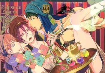 sannin renai three way romance cover