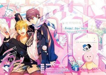 starlight love cover