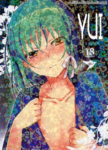 yui cover